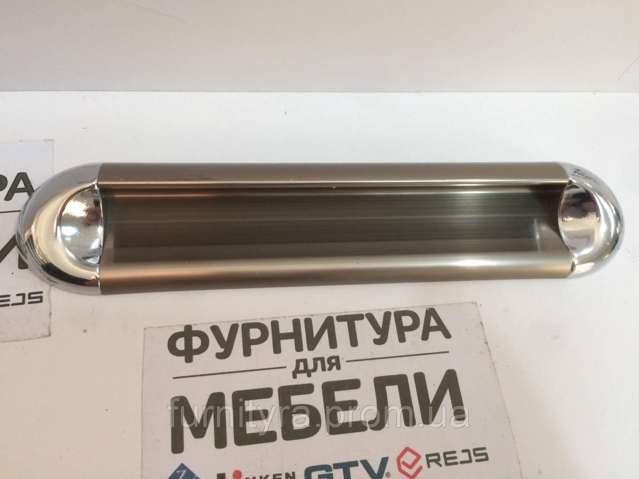 Ручка 128mm SENA KULP Хром-Сталь
