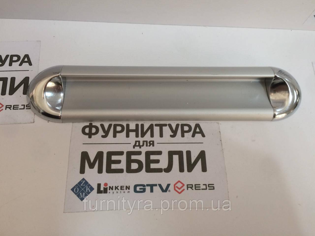 Ручка 128mm SENA KULP Хром-Матовый Хром