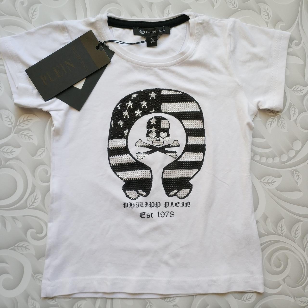 Детская футболка Philipp Plein