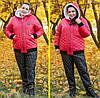 Женский костюм зимний на меховой подкладке, с 48-82 размер