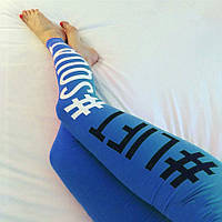 Леггинсы для спорта лосины для фитнеса голубые №8b — (S,XL)