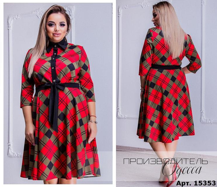 Модное женское платье французский трикотаж размер 48-50, 52-54, 56-58