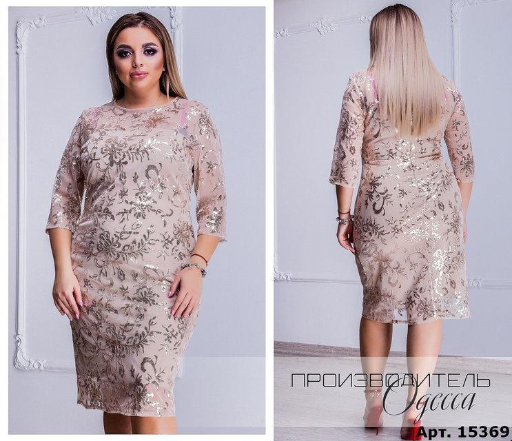 Романтичное платье прямого кроя раз. 48-50, 52-54, 56-58