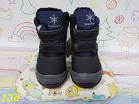 Детские зимние сноубутсы ботинки термо на протекторной подошве на овчине для мальчика