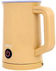 Вспениватель молока CAMRY CR 4464 beige