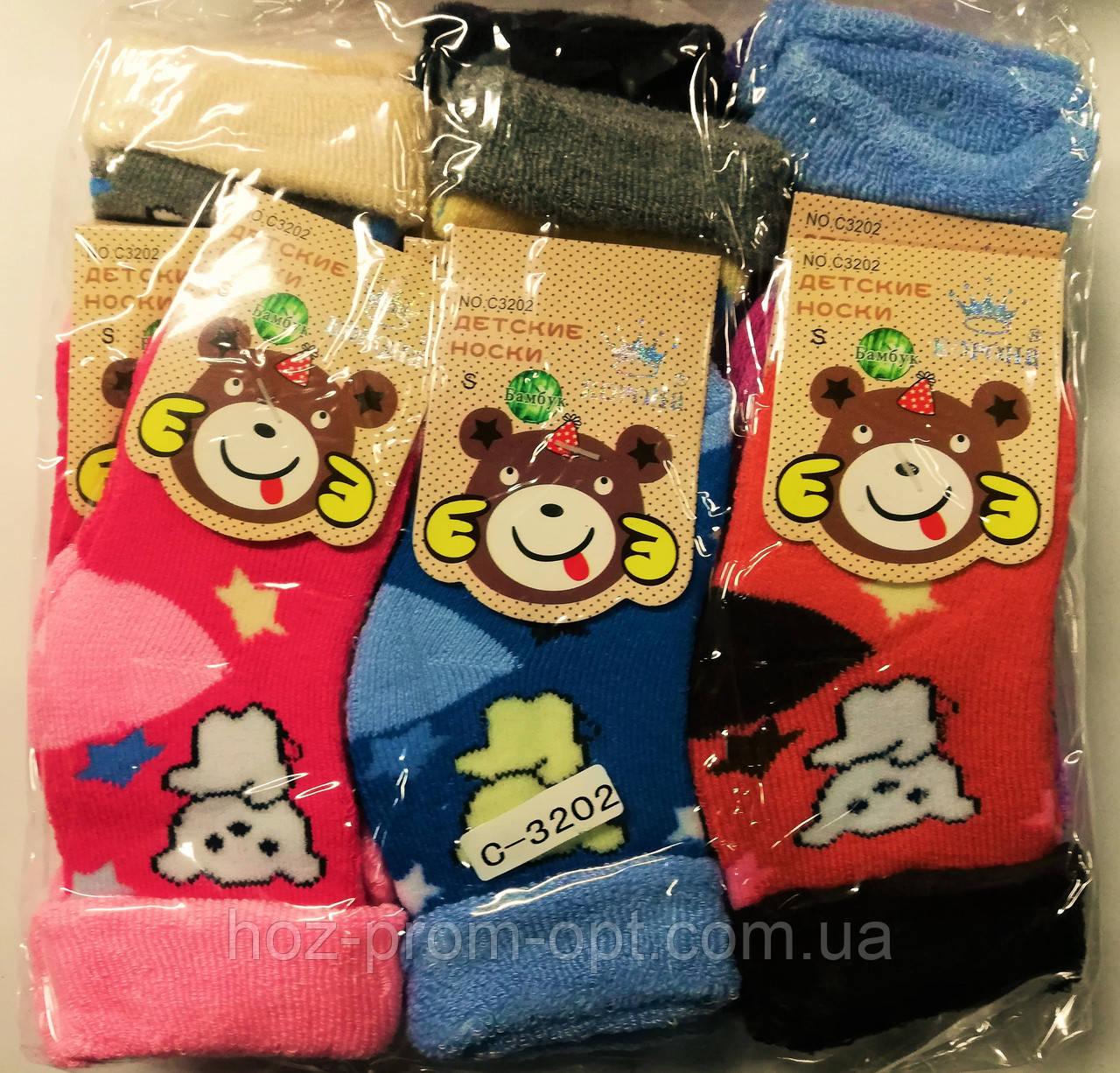 Шкарпетки махрові, теплі, 0-3 роки.