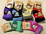 Шкарпетки махрові, теплі, 0-3 роки., фото 2