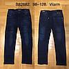 Джинсы утепленные для мальчиков оптом, Grace, 98-128 см,  № B82682
