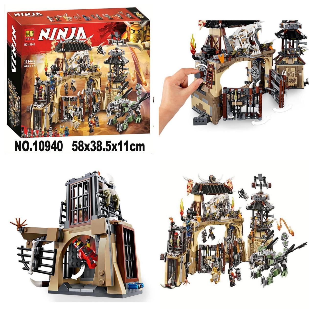 Конструктор Bela 10940 Ninja ниньзя Ninjago ниньзяго Пещера драконов 1723 деталей