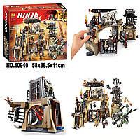 Конструктор Bela 10940 Ninja ниньзя Ninjago ниньзяго Пещера драконов 1723 деталей, фото 1