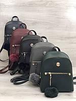 Маленький женский рюкзак 44408 зеленый на молнии