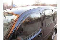 Ветровики Sunplex Standart (2 шт) - Fiat Fiorino/Qubo 2008+ гг.