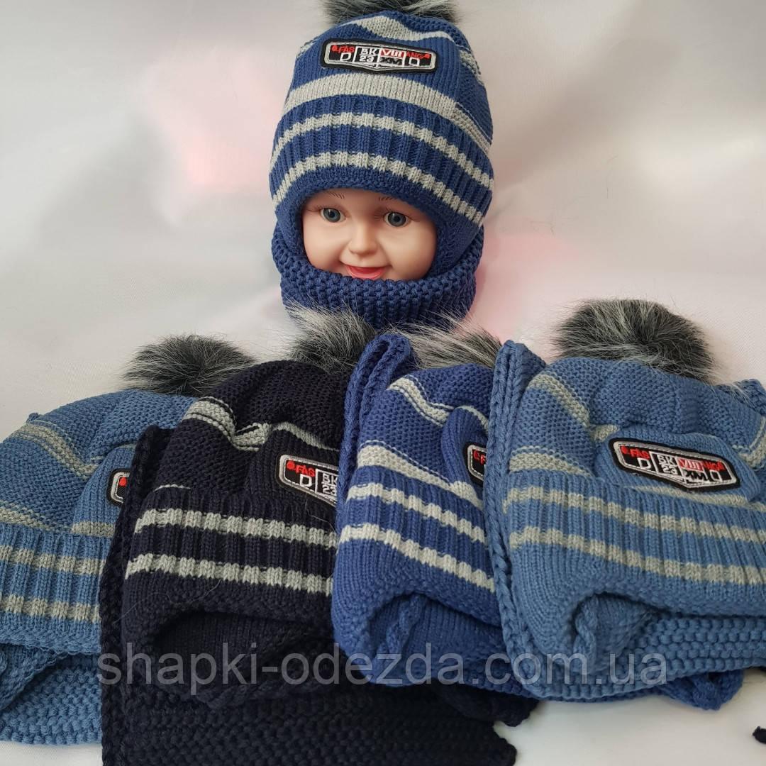 детская вязаная шапка для мальчика на флисе баф р 48 50 зима оптом