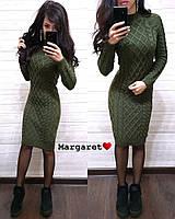 Тёплое вязаное платье, фото 1