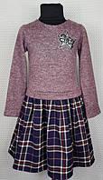 Платье детское Лили, размер 104-122, фрез+темно синий, фото 1