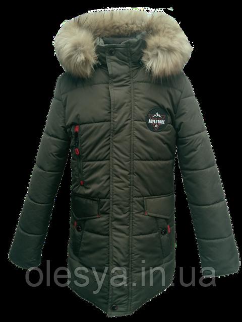 Зимняя куртка для мальчика из водоотталкивающей плащевки Размеры 38- 44