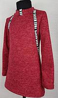 ТЕПЛАЯ Туника для девочки 128-146 красный, фото 1