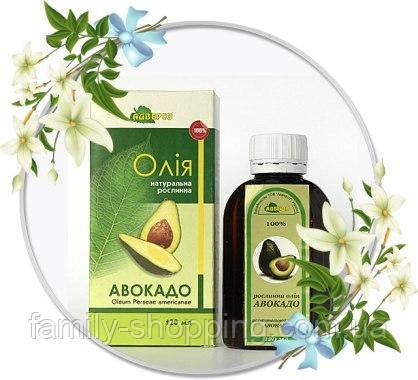 Рослинна олія авокадо