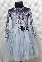 "Платье нарядное ""Саманта"", размеры: 92-110,серый"