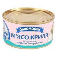 """Мясо креветки натуральное """"Аквамарин"""" 100 г"""