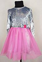 """Платье нарядное """"Саманта"""", размеры: 92-110,серый+розовый, фото 1"""