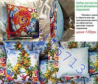 Новогодняя подушка рисовашка и ручка - рисовашка