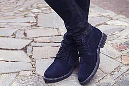 Зимние ботинки дезерты мужские синие замшевые размер 40, 41, 42, 43, 44, 45