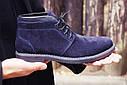 Зимние ботинки дезерты мужские синие замшевые размер 40, 41, 42, 43, 44, 45, фото 5