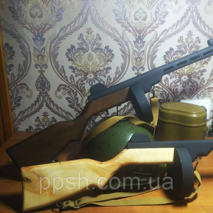 ППШ-41 из дерева (элитная модель)