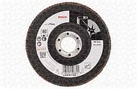 Лепестковый шлифкруг Bosch Best for Inox, X581, 125×22,23 мм, К80 - 10 шт.