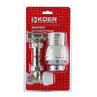 """Комплект радиаторный  прямой 1/2"""" Koer KR 1321 с термоголовкой"""