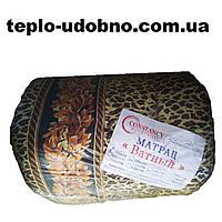 """Матрац """"ватный""""  70/190"""