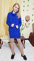 Подростковое теплое платье на девочку Риана р. 134-152 электрик, фото 1