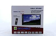 Автомагнитола для авто MP3 8702 BT Android, съемная панель, 200W, 1DIN, LED / LCD / USB 2.0 / SD / MMC / FM / MUTE / RCA 2