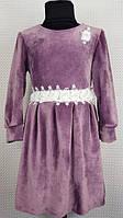 Нарядное детское платье Виолета 98-116 лиловый
