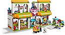 Конструктор Lepin 01074 Центр по уходу за домашними животными (Lego Friends 41345) 531 деталь, фото 2