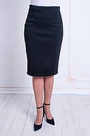 Женская зимняя трикотажная юбка черного цвета Полианна