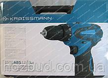 Шуруповерт аккумуляторный KRAISSMANN 1500ABS12/2Li