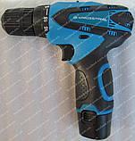 Шуруповерт акумуляторний KRAISSMANN 1500ABS12/2Li, фото 3
