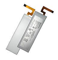 Аккумулятор батарея для Sony AGPB016-A001, 2600 mAh, E5603 Xperia M5/E5606/E5633/E5643/E5653 Оригинал PRC