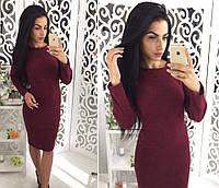 Знижки на сукні жіночі в Україні. Порівняти ціни 88f8c8b40a11c