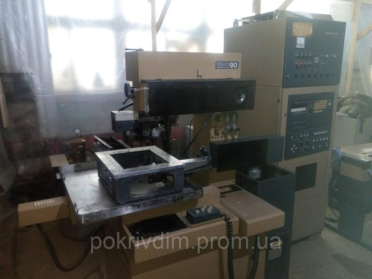 Электроэрозионный станок MITSUBISHI DWC90