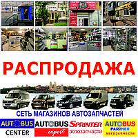 GOETZE ПРОКЛАДКА КОЛЛЕКТОРА ВПУСК. DB M104 W140 300 3.2 3/91-9/92