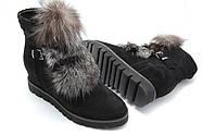 Стильні зимові черевики Sufina M7080, фото 2