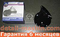 Сигнал звуковой ВАЗ 2105, 2106, 2107 (пр-во Лысково) С308