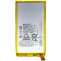Аккумулятор батарея для Sony LIS1547ERPC (D6563 Xperia Z2a), 3000 mAh Оригинал PRC