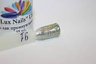 """Гель лак """"Lux nails"""" USA премиум качества №91"""