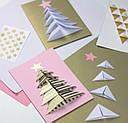 Новогодние открытки, открытки для оформления подарков