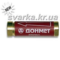 Клапан обратный огнепреградительный сетевой КОГ ДОНМЕТ