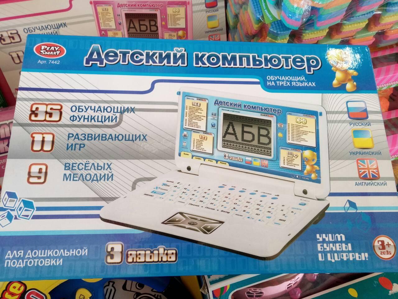 Детский компьютер ноутбук 3 языка развивающие веселые игры и мелодии ЦВЕТ - РОЗОВЫЙ